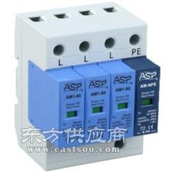 带远程遥信触点的电源浪涌保护器AM2-40/3NEP-S图片