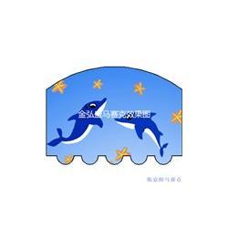 图承接泳池 陶瓷游泳池海豚马赛克瓷砖图片