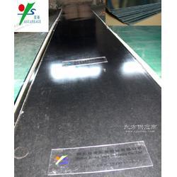 高强度耐高温耐磨连续成型性价比高碳纤维板材图片
