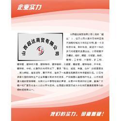 20mm螺纹钢|超达商贸(在线咨询)|太原螺纹钢图片
