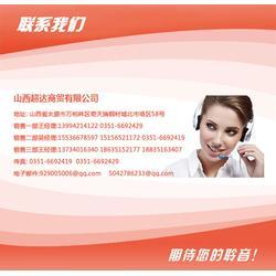 宝钢线材、山西超达商贸、北京线材图片