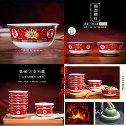 礼品陶瓷餐具寿碗供应图片