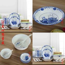 礼品陶瓷家用餐具供应图片