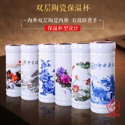 青花陶瓷水杯保温杯出售图片