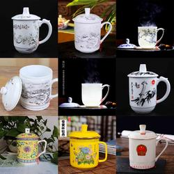 陶瓷茶杯供应销售图片