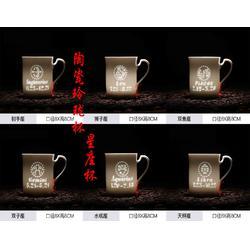 创意陶瓷水杯保温杯销售图片
