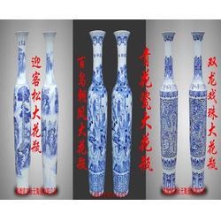 青花陶瓷礼品大花瓶图片