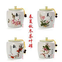 春夏秋冬陶瓷茶叶罐供应图片