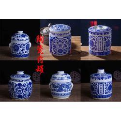 陶瓷膏肓罐供应图片