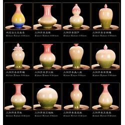 鸿运当头礼品陶瓷花瓶定制厂家图片