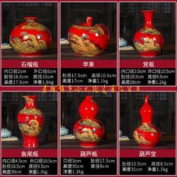 乔迁之喜摆件陶瓷花瓶定制厂家图片