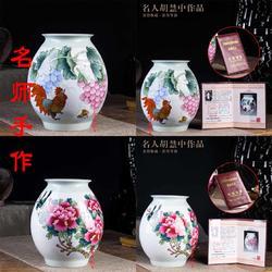 省级名师手作陶瓷花瓶图片
