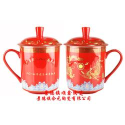 寿辰寿诞祝寿礼品陶瓷中国红寿杯定制厂家图片