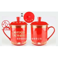 陶瓷礼品退休纪念中国红水杯定制厂家图片