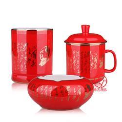 陶瓷礼品三件套诗句中国红茶具定制厂家图片