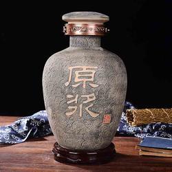 陶瓷酒坛 10斤20斤30斤陶瓷原浆酒坛定制厂家图片