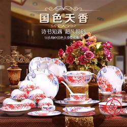 定制礼品陶瓷餐具生产厂家图片