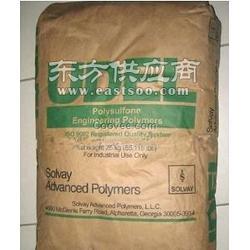 RG430NK PA6T日本三井化学图片