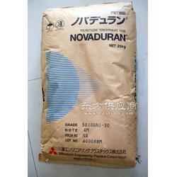 供应日本三菱工程PBT 5010G-30图片