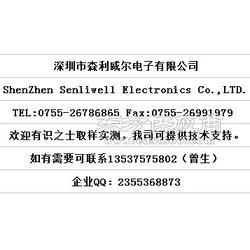 芯龙驱动IC XL4201 PDF图片