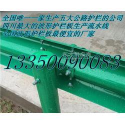 波形护栏安装 波形护栏 高速公路波形护栏厂家报价 二级公路护栏图片
