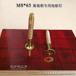 M865地板钉 集装箱地板专用十字自攻螺钉 标准图片