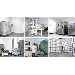 EMC实验室、EMC实验室场地出租图片