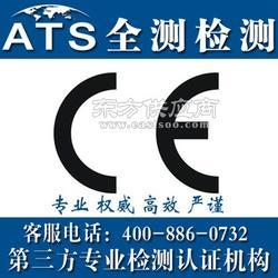 CE认证多少钱图片