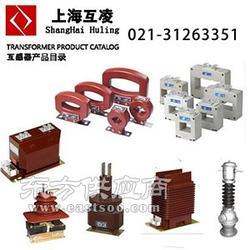 JDZW2-3电压互感器,JDZW2-3互感器图片