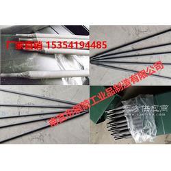 优质D172堆焊焊条 抗冲击耐磨焊条图片