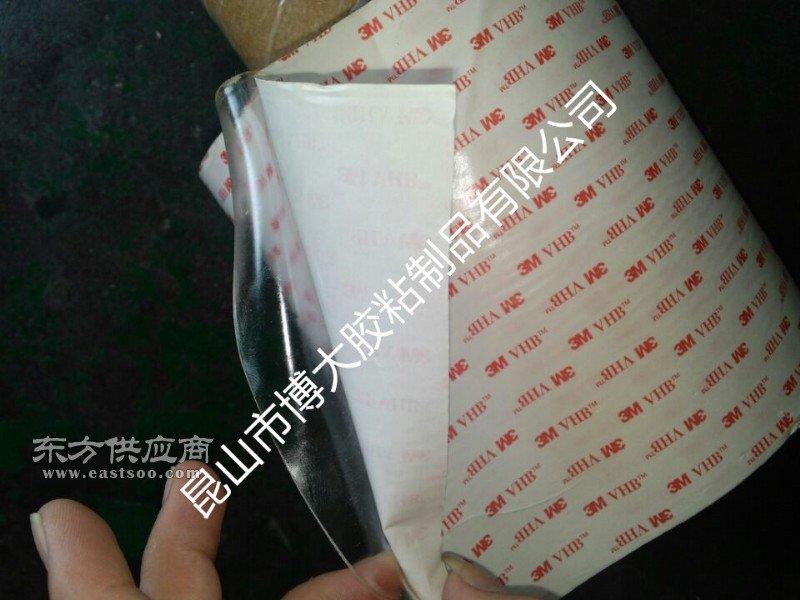 红字白底透明高粘3M亚克力双面胶 模切加工厂图片