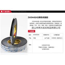 3M9448A硅胶脚垫图片