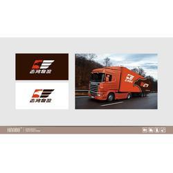 物流车身广告设计公司_东莞物流车身广告设计_浩博品牌设计图片