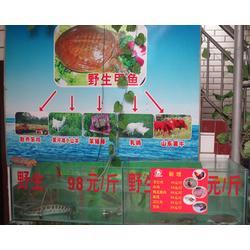 大锅台配方哪家好-老农民地锅炖-安阳大锅台配方图片