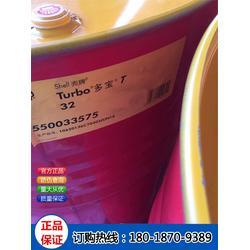 壳牌万利得S2 BL10循环油-阳泉市壳牌-润滑油经销商地址图片