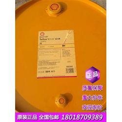 壳牌万利得S4 B680循环油、湘西州壳牌、润滑油厂家电话图片
