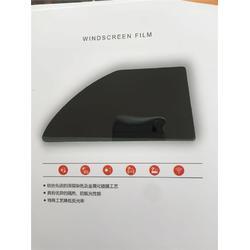 美车达(在线咨询),广东防晒汽车太阳膜,防晒汽车太阳膜厂家图片