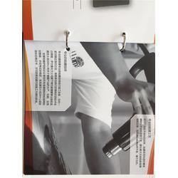 本田龙膜防晒汽车膜-开平龙膜防晒汽车膜-美车达(查看)图片