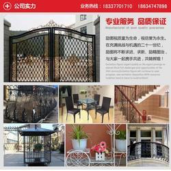 淅川铁艺围栏多少钱、铁艺围栏、通力铁艺值得信赖图片