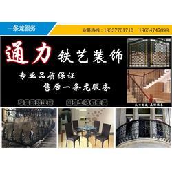 南阳铁艺扶手,南阳铁艺,通力铁艺品质保证图片