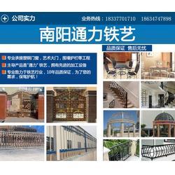 南阳铁艺大门-铁艺大门-通力铁艺设计新颖 品质保障(查看)图片