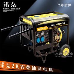 旅社照明2KW小型柴油发电机图片