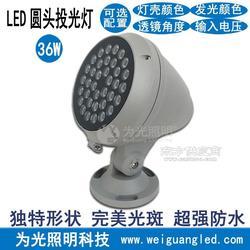 36w大功率可调角度园林景观 LED圆形投光灯 雕塑灯照树灯 独特形状 为光照明图片