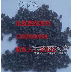 PPA PXM-02081美国阿莫科塑料图片