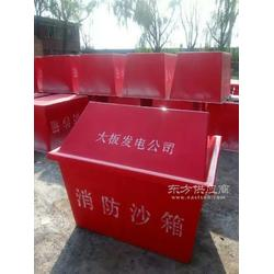 消防沙箱/脚踏式消防沙箱1立方/玻璃钢消防沙箱图片