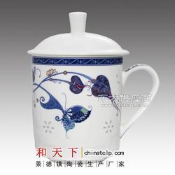 商务馈赠礼品工艺陶瓷茶杯图片