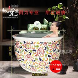 陶瓷洗浴缸 极乐汤陶瓷缸图片