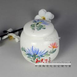 陶瓷罐子 罐子 膏方密封罐 密封茶葉罐 等裝各種東西的罐子圖片
