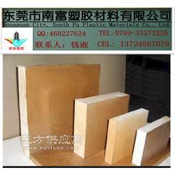 PPS板加纤PPS棒加纤防火PPS板棒PPS材料.图片