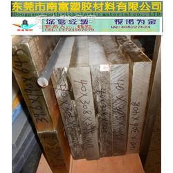 供应琥珀色PEI板,防静电PEI板,销售各种规格PEI板南富厂家.图片